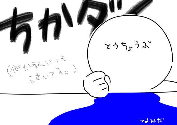 f:id:chika__art:20171105213549j:plain