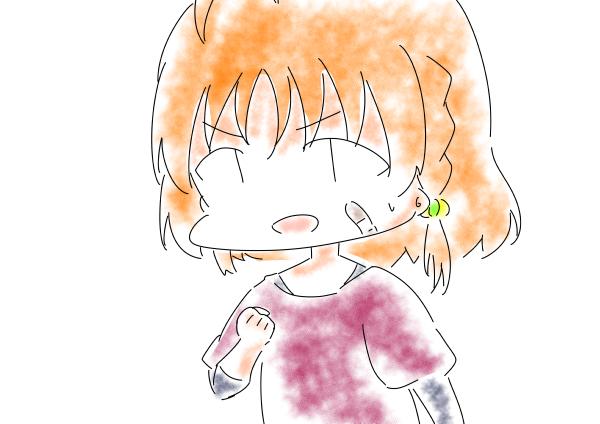 f:id:chika__art:20171113164121j:plain