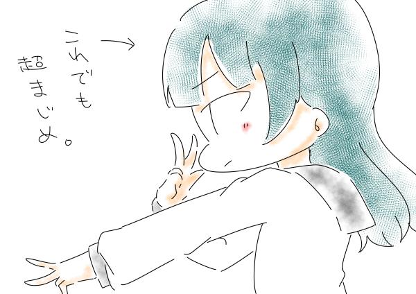津島善子念を送るポーズ
