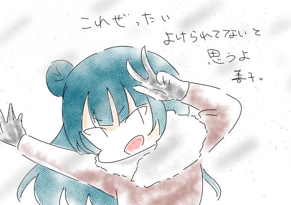 サンシャイン8話津島善子雪よけポーズ