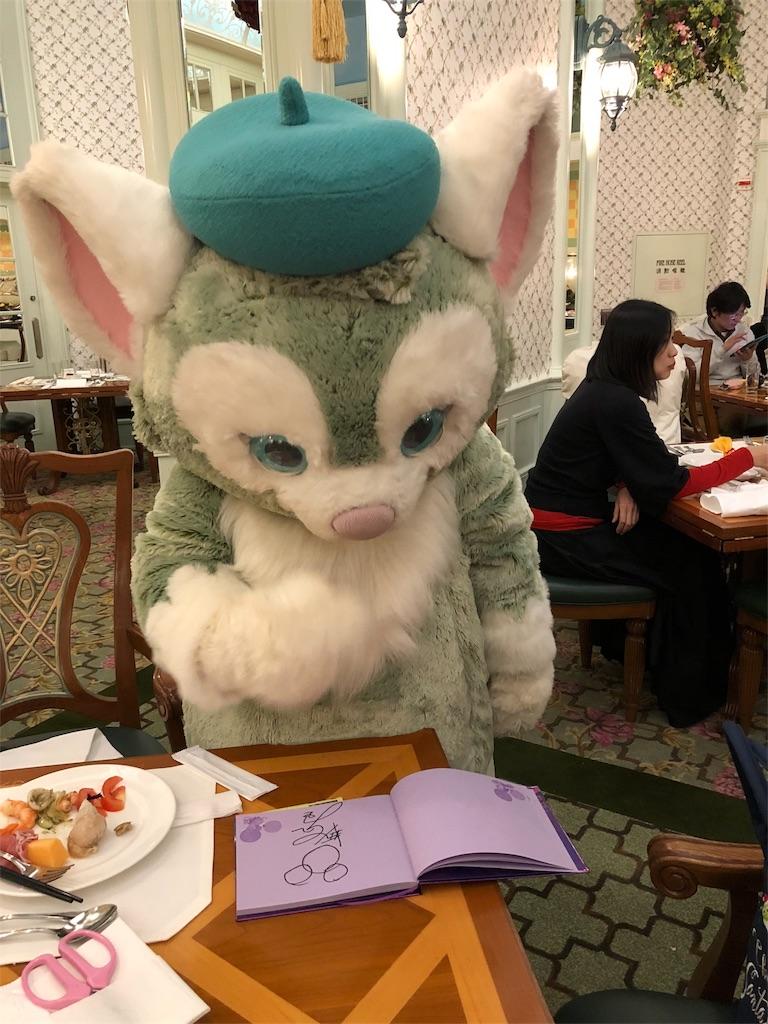f:id:chika_co:20180111114452j:image