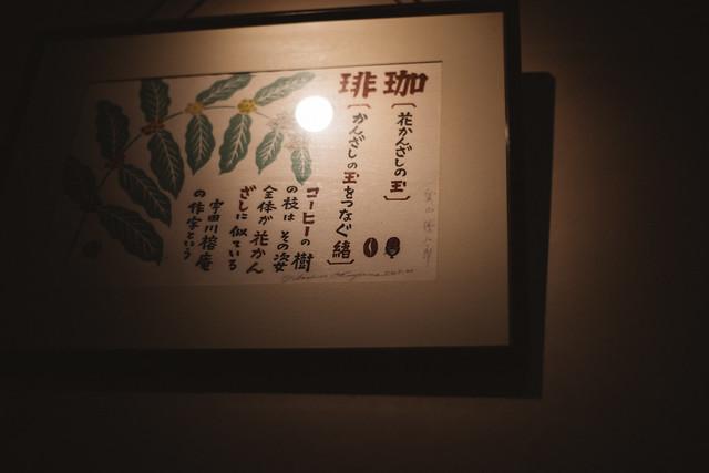 f:id:chikachi_3:20200124124913j:plain