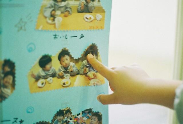 f:id:chikachi_3:20200526202851j:plain