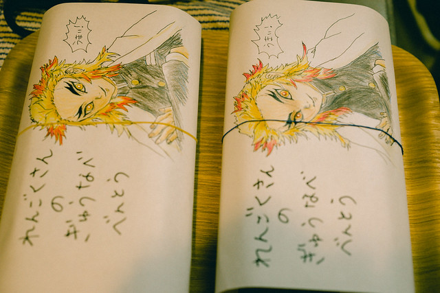 f:id:chikachi_3:20201113153646j:plain