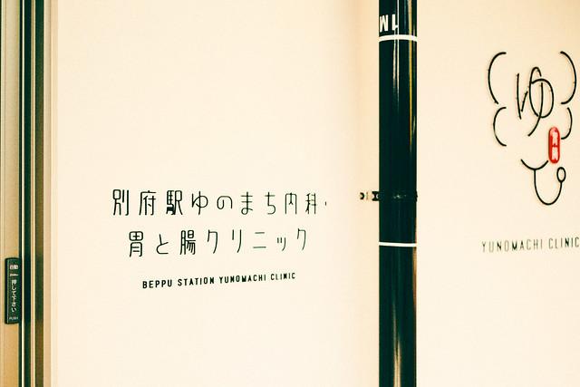 f:id:chikachi_3:20210118151629j:plain