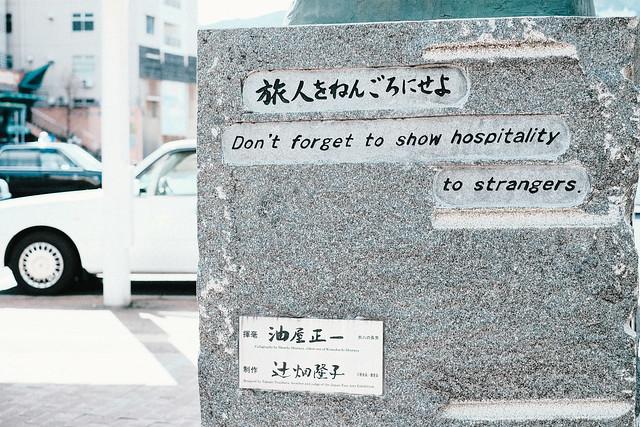 f:id:chikachi_3:20210118151702j:plain