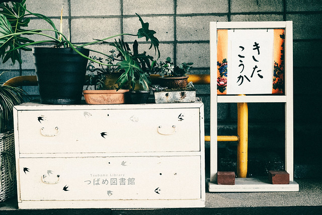 f:id:chikachi_3:20210118152025j:plain