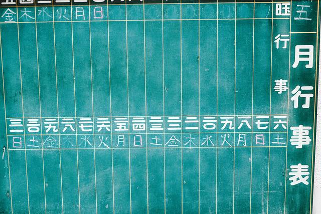 f:id:chikachi_3:20210118152112j:plain