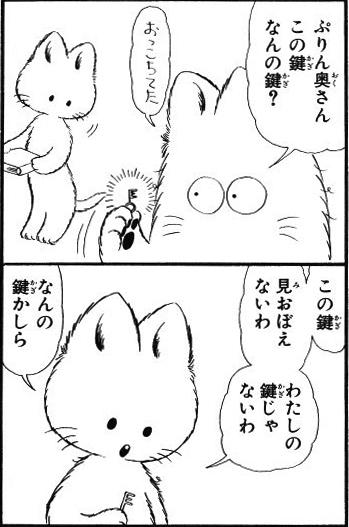 f:id:chikachika04:20170422021814j:plain