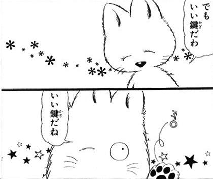 f:id:chikachika04:20170422021820j:plain