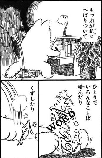 f:id:chikachika04:20170422021853j:plain