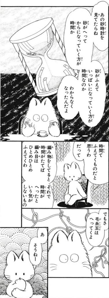f:id:chikachika04:20170422021857j:plain