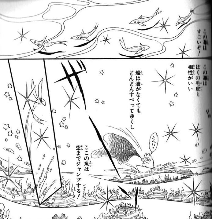 f:id:chikachika04:20170422022358j:plain