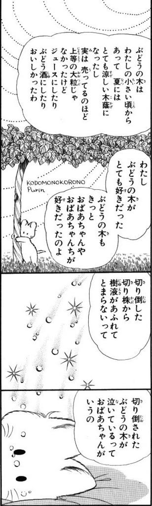 f:id:chikachika04:20170422022434j:plain