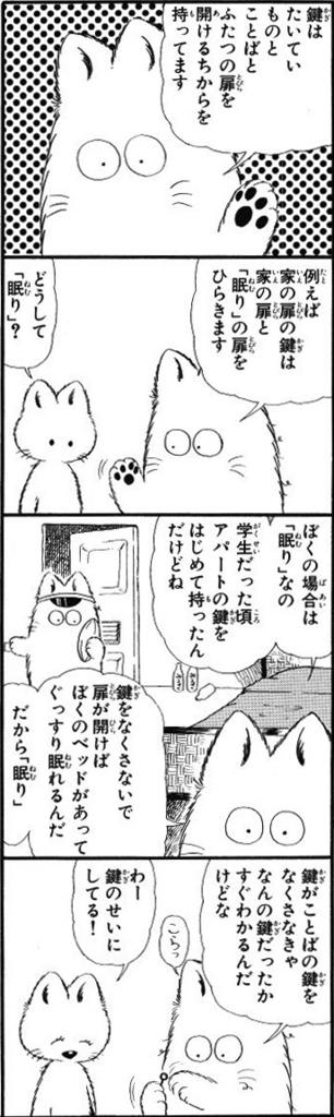 f:id:chikachika04:20170422024350j:plain