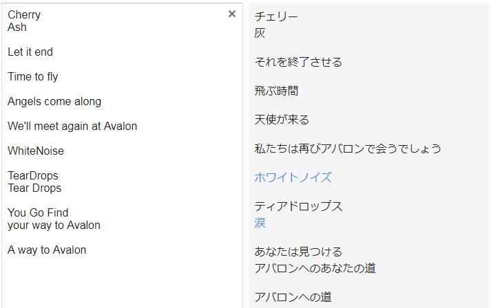 f:id:chikachika04:20180401122128j:plain