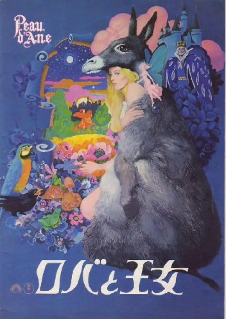 f:id:chikachika11:20200511221333j:image