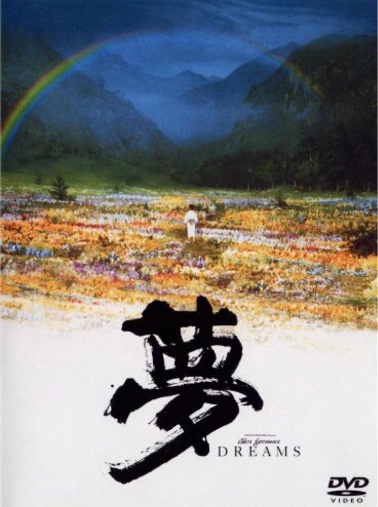 f:id:chikachika11:20200515210714j:image
