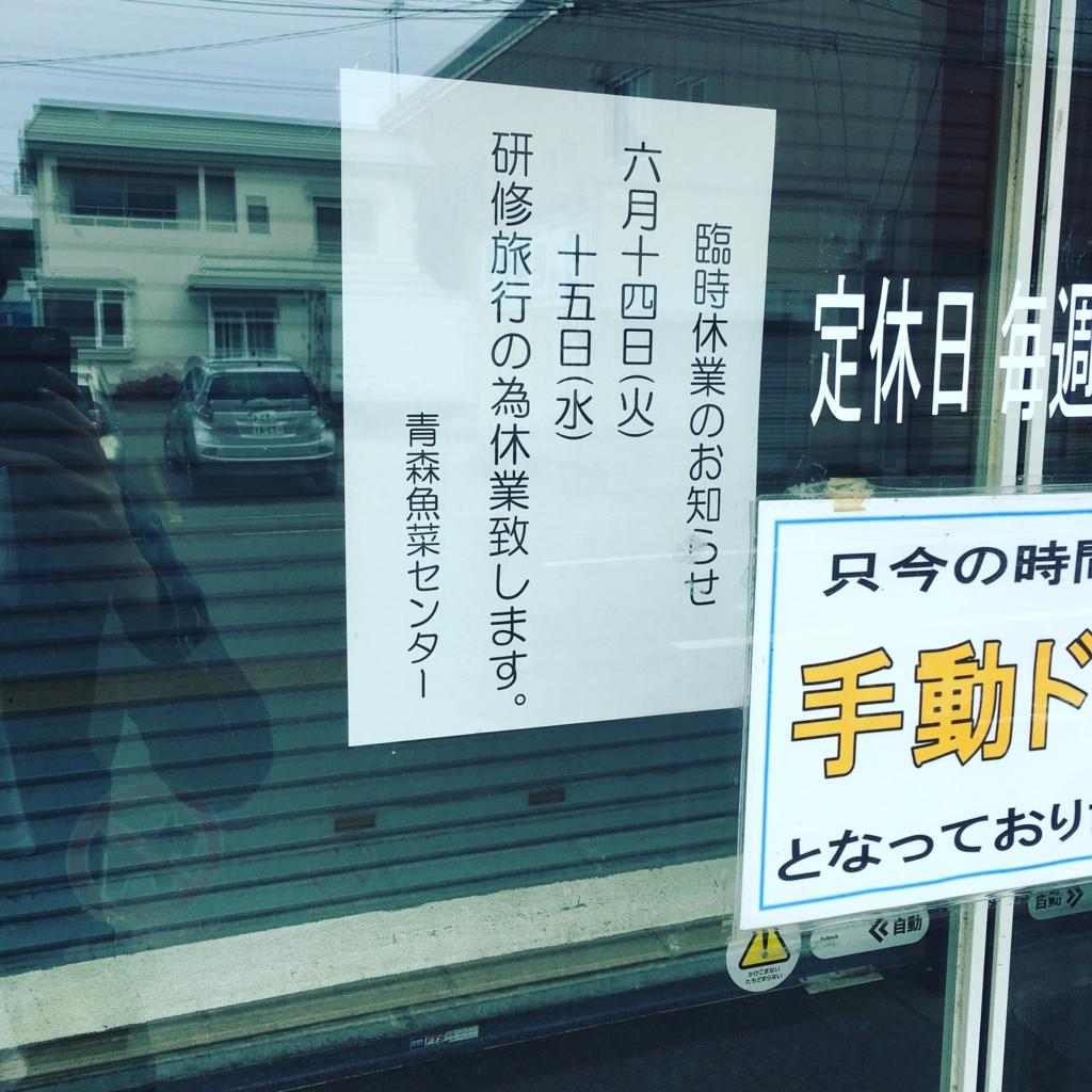f:id:chikadashimpei:20160628195202j:plain