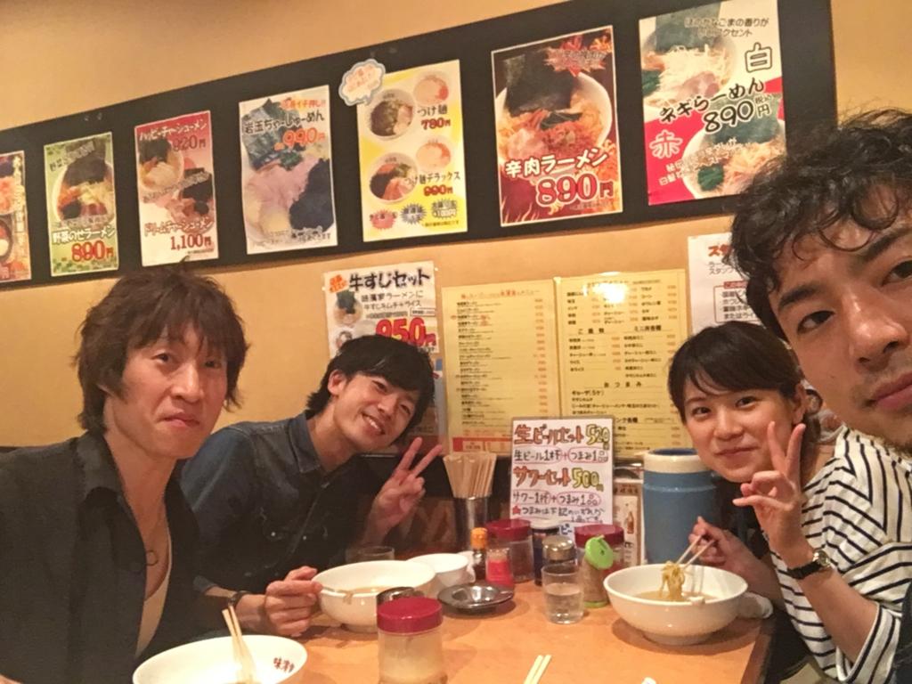 f:id:chikadashimpei:20160701222248j:plain