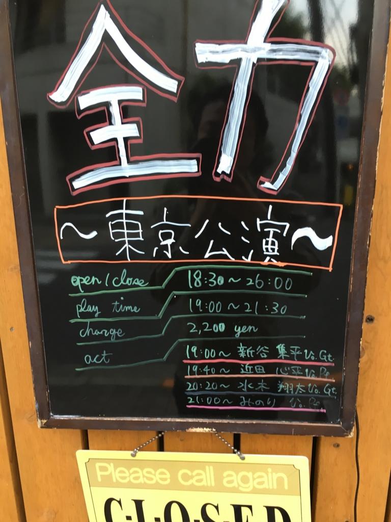 f:id:chikadashimpei:20160706113243j:plain
