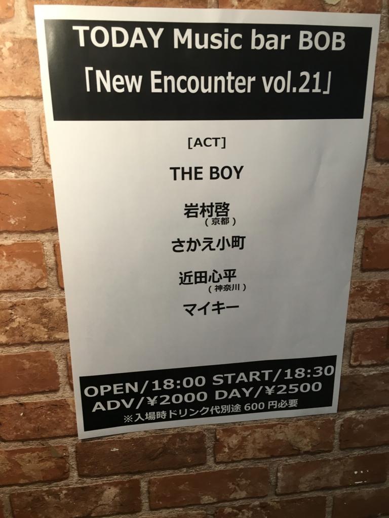 f:id:chikadashimpei:20160816094702j:plain