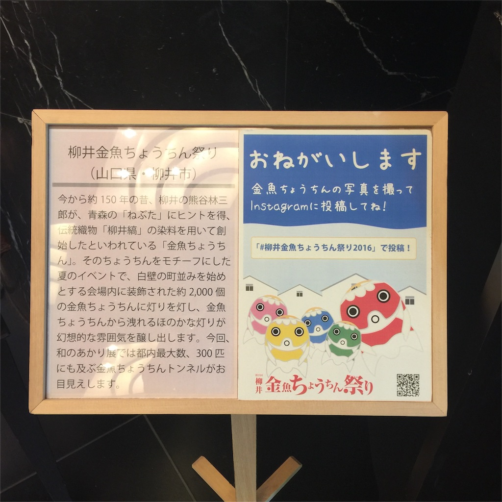 f:id:chikako1115:20160821151529j:image