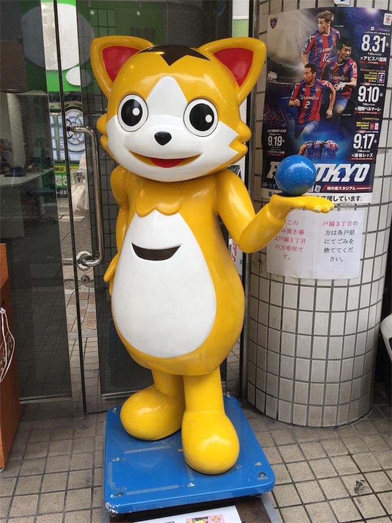 f:id:chikako1115:20160916213639j:image