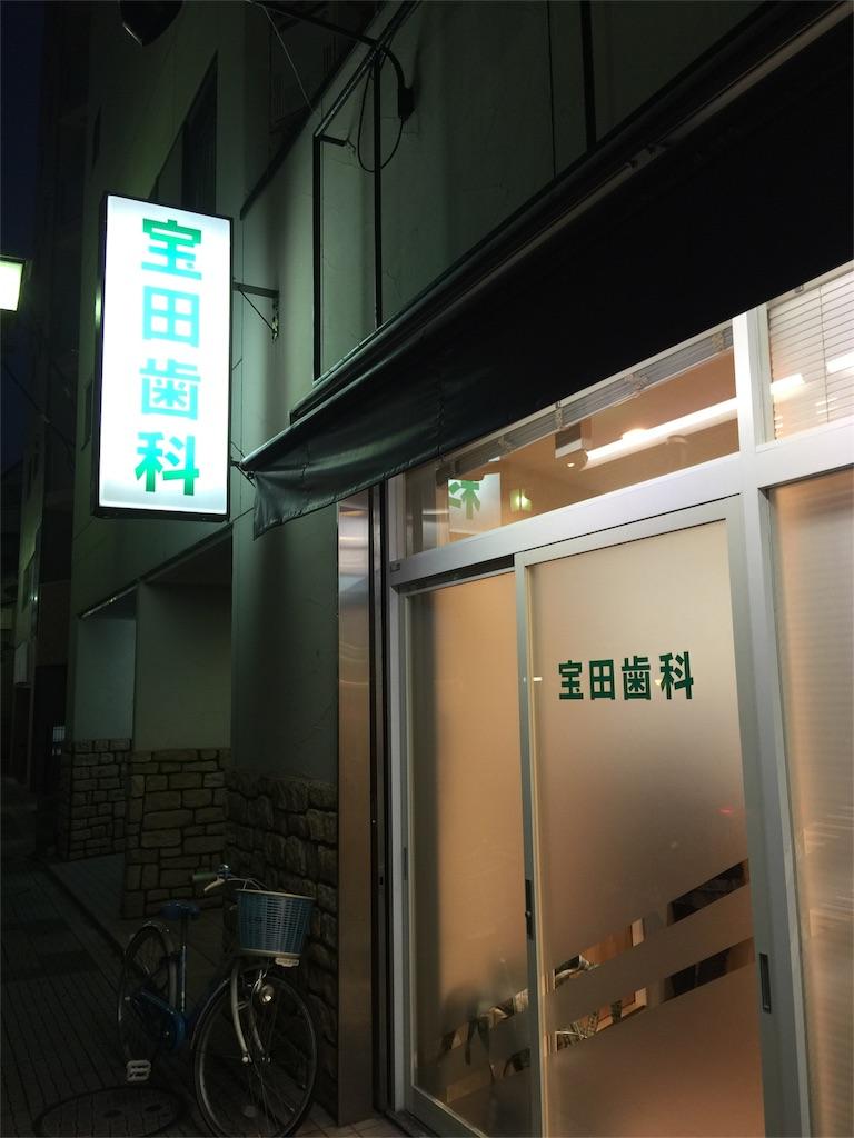 f:id:chikako1115:20161205230149j:image