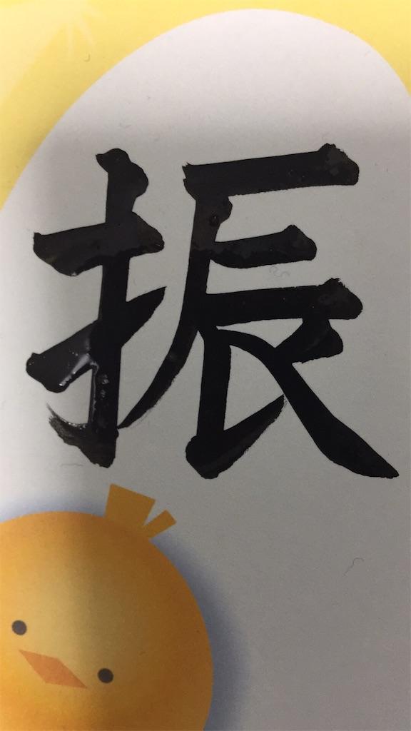 f:id:chikako1115:20170123050937j:image