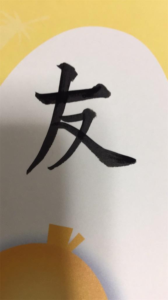 f:id:chikako1115:20170222071407j:image
