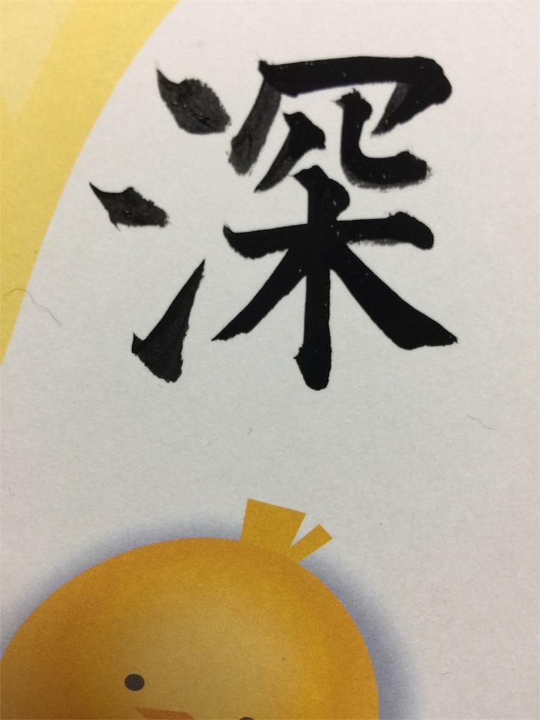 f:id:chikako1115:20170225062821j:image
