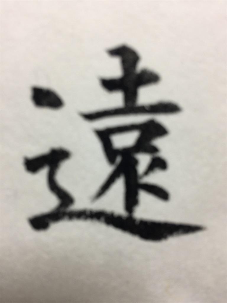 f:id:chikako1115:20170302065042j:image