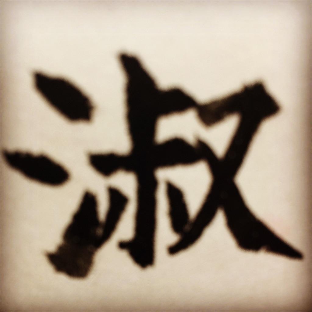 f:id:chikako1115:20170305075054j:image