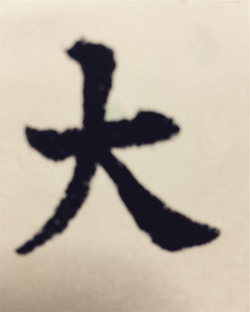 f:id:chikako1115:20170308064030j:image