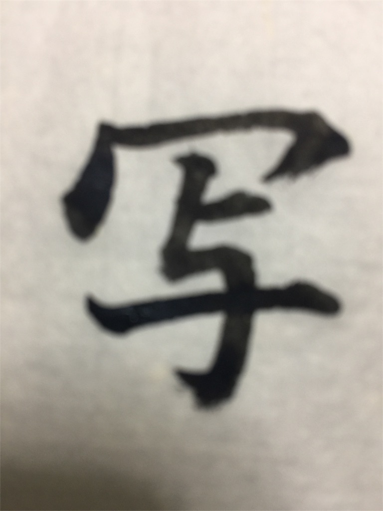 f:id:chikako1115:20170319064619j:image