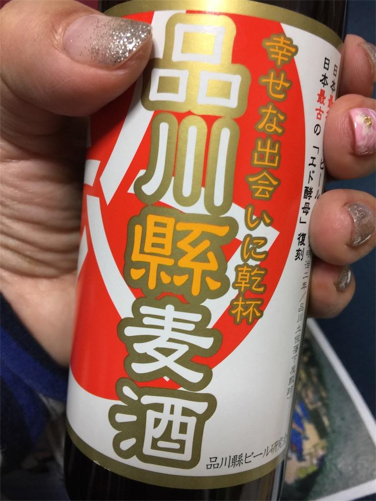 f:id:chikako1115:20170322084721j:image