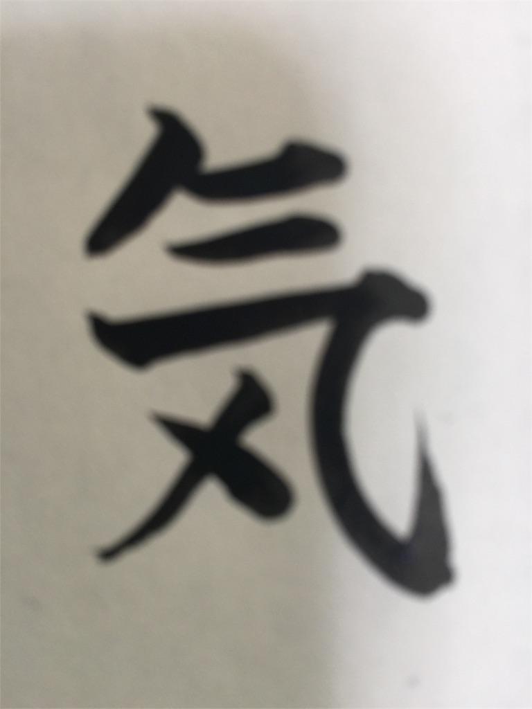 f:id:chikako1115:20170323074422j:image
