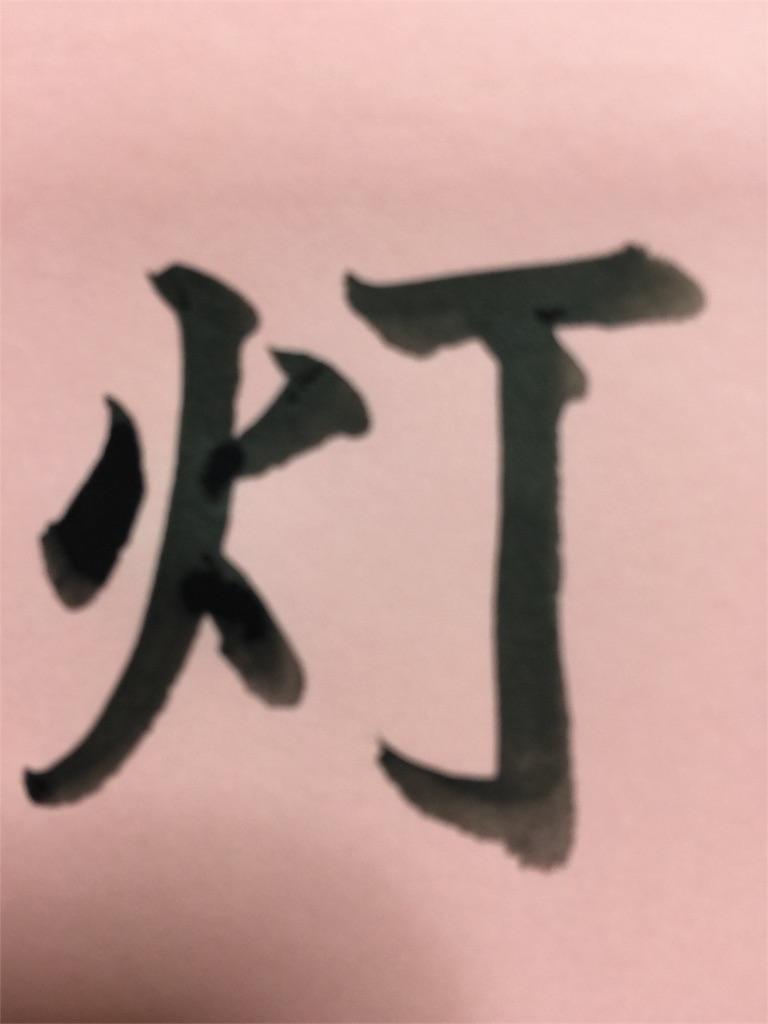 f:id:chikako1115:20170325111115j:image