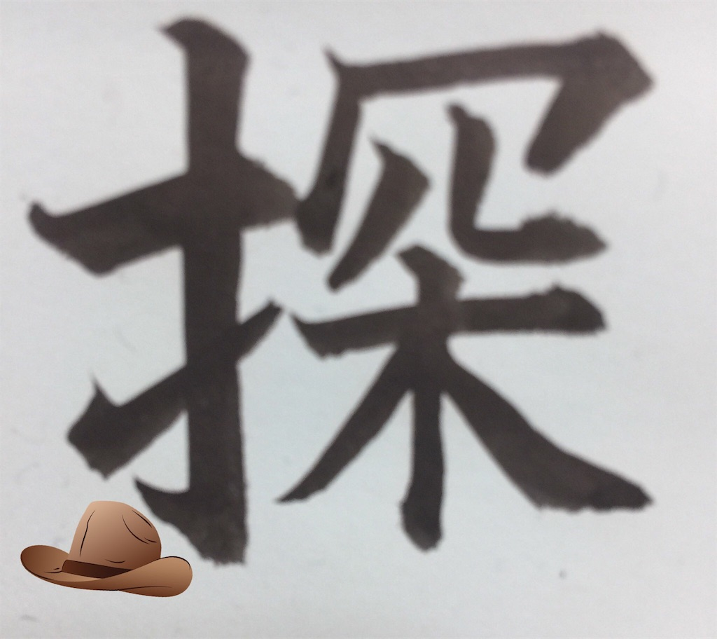 f:id:chikako1115:20170328114740j:image