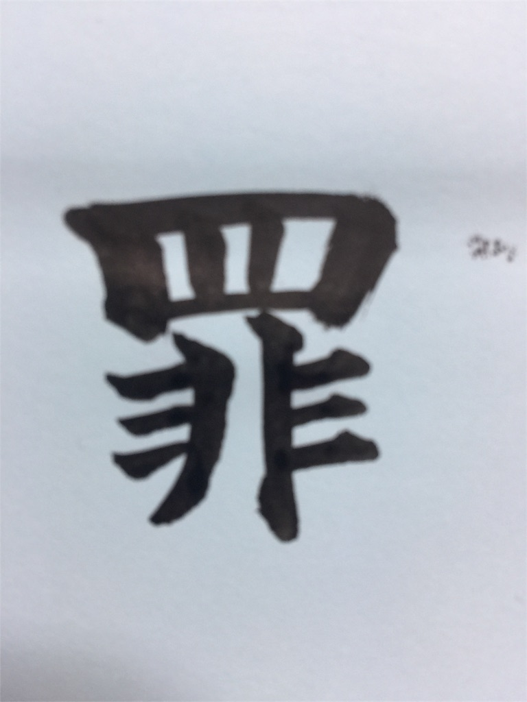 f:id:chikako1115:20170401074806j:image