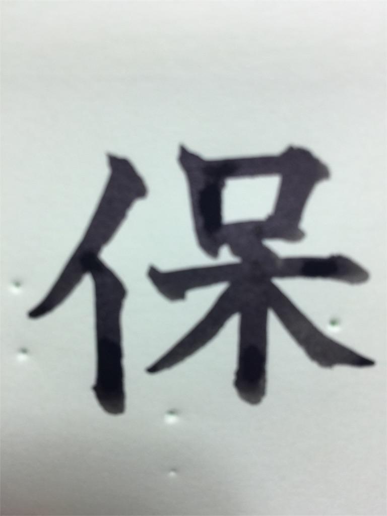 f:id:chikako1115:20170407075222j:image