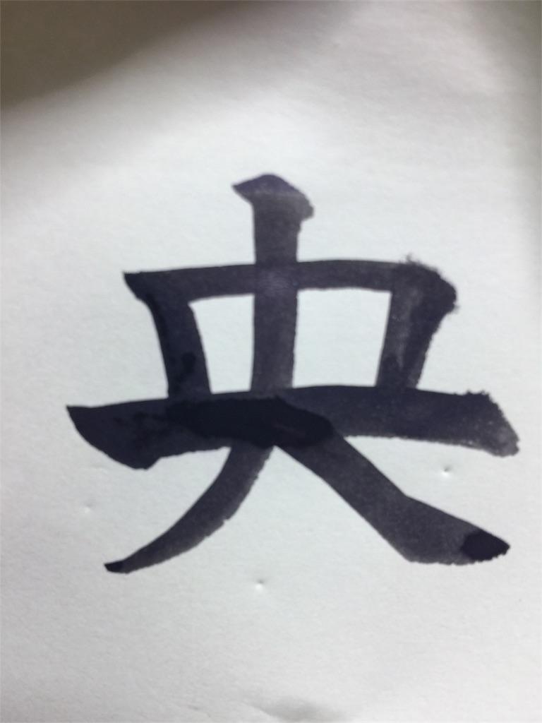 f:id:chikako1115:20170411083531j:image