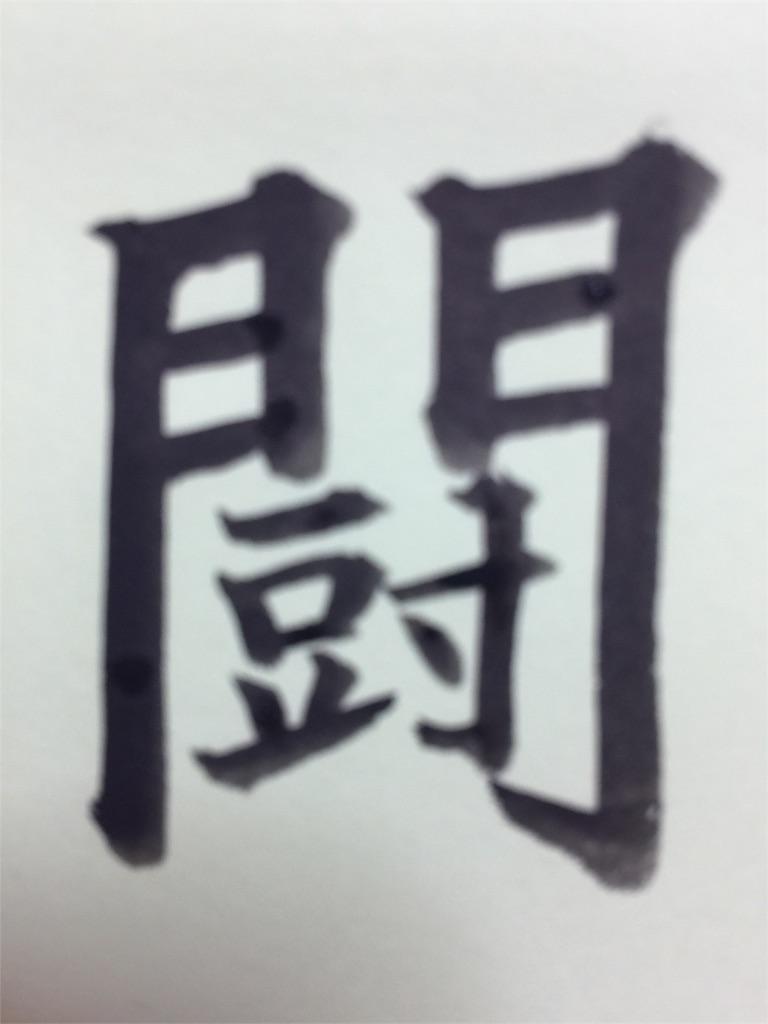 f:id:chikako1115:20170413175634j:image