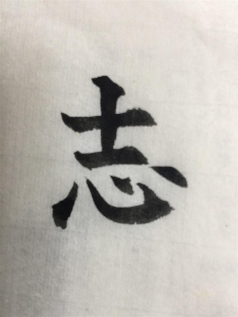 f:id:chikako1115:20170416101259j:image