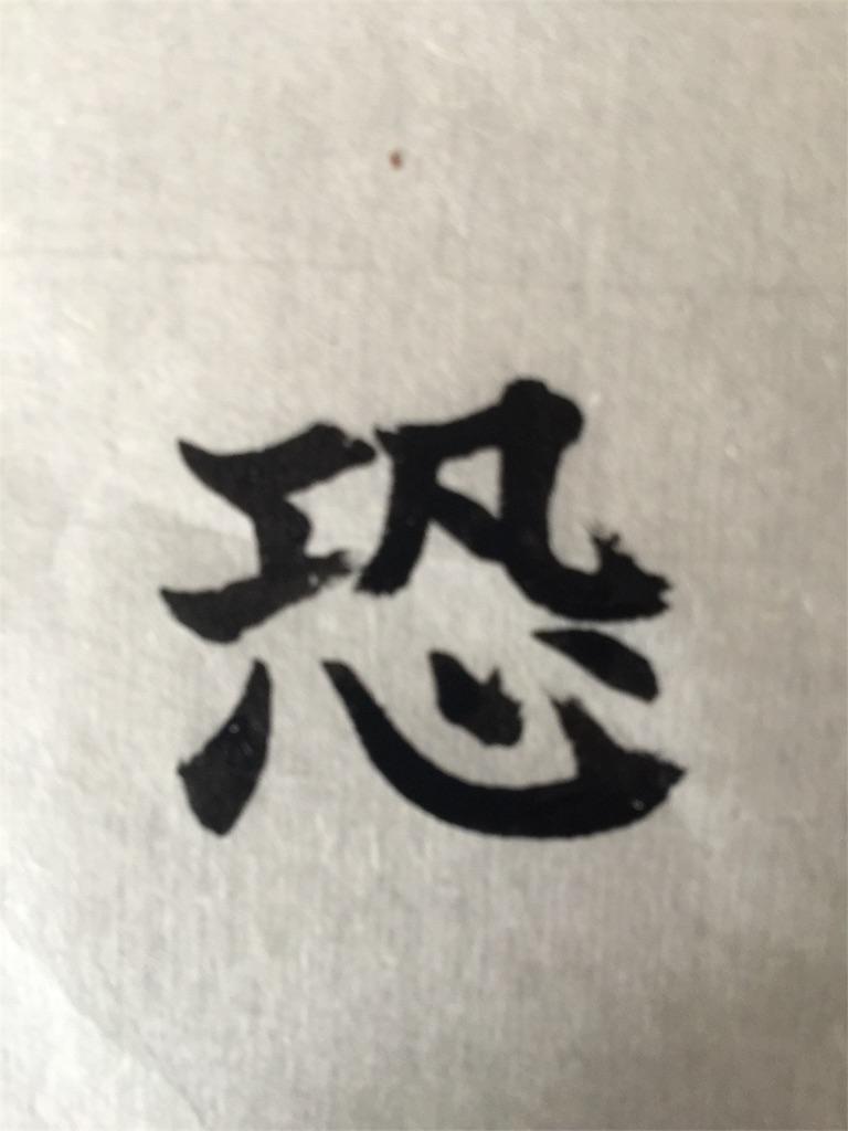 f:id:chikako1115:20170417195052j:image