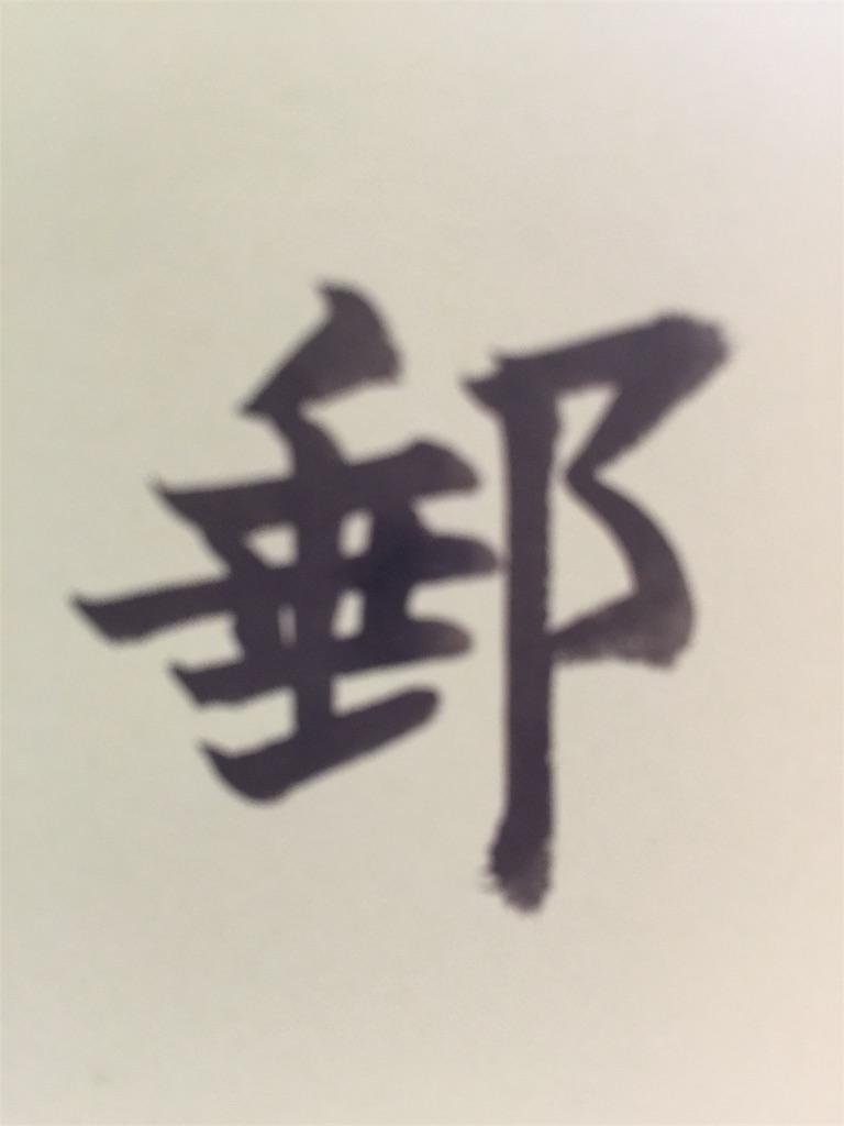 f:id:chikako1115:20170420192017j:image