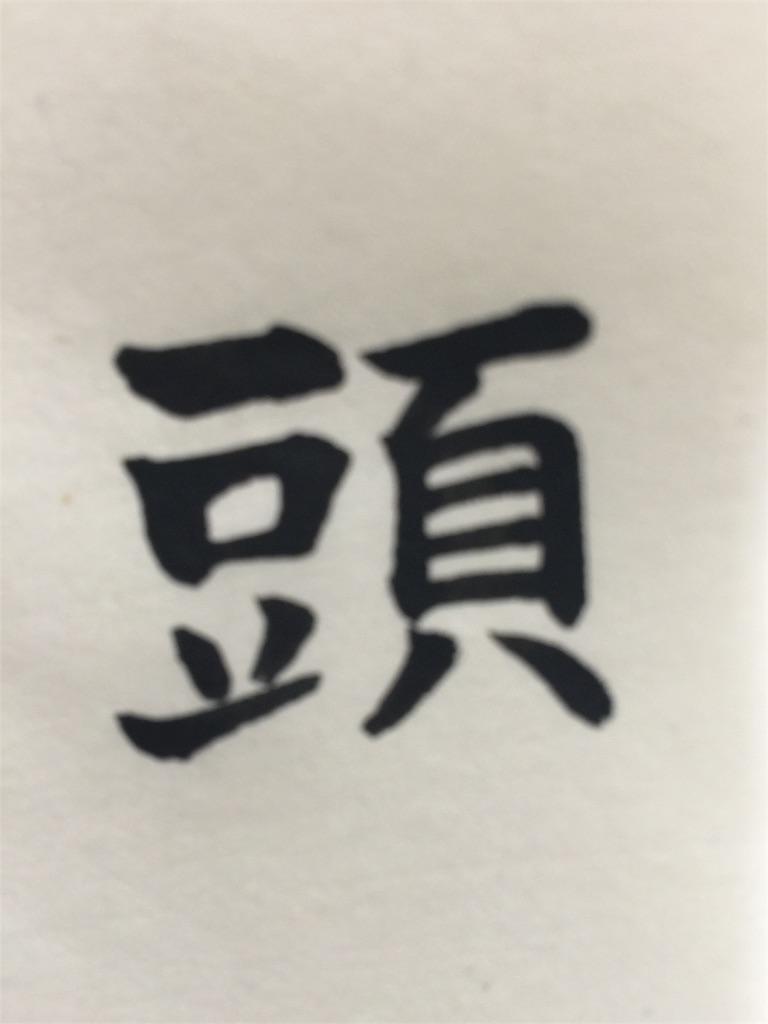 f:id:chikako1115:20170426081949j:image