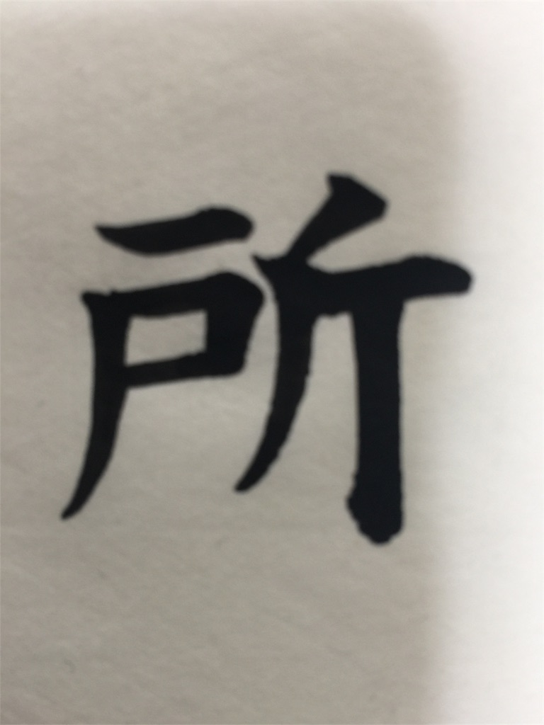 f:id:chikako1115:20170426083439j:image