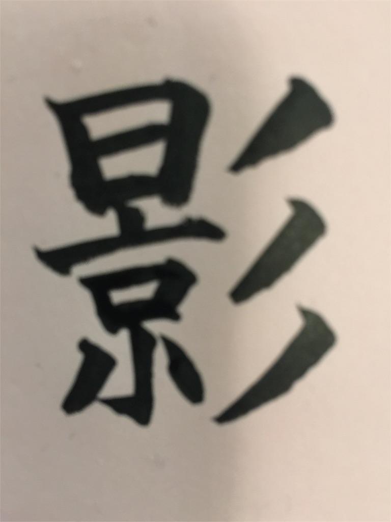 f:id:chikako1115:20170506212146j:image